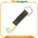 Custom Design Leather Metal Keychain