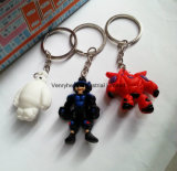 Fashion PVC Keychain