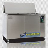Tense Ultrasonic Cleaner with Stainless Steel SUS 304