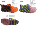 No. 50306 Two Colors Kids Mesh Sport Stock Shoes