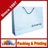 Art Paper / White Paper 4 Color Printed Bag (2232)