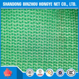 HDPE New Material Plus UV Mono Style Sun Shade Net