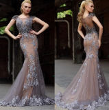 Cap Sleeves Party Prom Foral Gowns Beading Lace Evening Dress E17920
