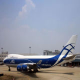 Fast Air Freight From China to Philippines