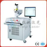 Germany Imported Fiber Laser Marking Machine with Ce ISO Certificate