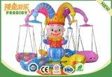 Indoor Kiddie Ride Amusement 6 Seats Flying Chair for Kids Ride