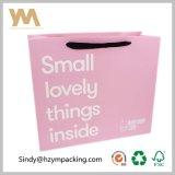 Baby White Paper Custom Clothing Pink Packaging Bag Wholesale