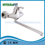 Wall Mounted Sink Mixer (FT24-32)