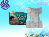 2017 Hot Sell High Absorption Breathable Film Disposable Baby Diaper