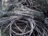 Hot Sale Aluminium Wire Scrap with 99.99% Purity