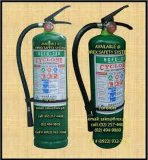 New Hcfc-123 Fire Extinguisher Manufacture