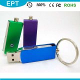 Keychain Swivel Style USB Flash Drive for Promotional (ET608)