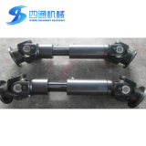 A1 - 1 Industrial Parts Universal Joint Shaft