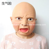 Famous American Design Role Play Party Face Halloween Mask Perpect