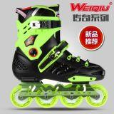 Weiqiu Inline Skates Cq-1103