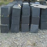 China Black Slate, Slate Tile