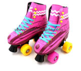 New Roller Skate with Good Printing for Kids (YVQ-002)