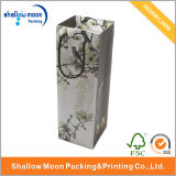 China Style Custom Fancy Paper Bag Packaging Bag (AZ122102)