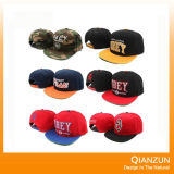 Fashion and Leisure Snapback Cap