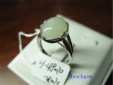 Jewellery-Natural Jade Sterling Silver Rings (SR0170)