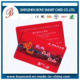 Beautiful PVC Plastic VIP Card with Factory Price