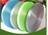 Designer Manufactory Wholesale Fancy Woven Decorative Ribbon