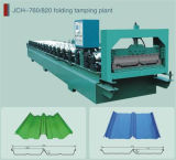 Fully Automatic Joint-Hidden Roll Forming Machine (XH760)