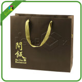 Personalized Custom Printed Luxury Paper Gift Carrier Bag