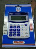 2 Power 12digit Calculator