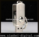 Metal USB Flash Drive (HU-500)