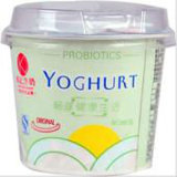 Yoghurt Production Plant/Milk Machine Production