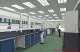 Lab Equipment (AUBI-LE008)