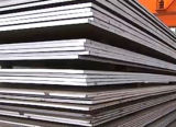 High Quality Model Steel Plate P80A