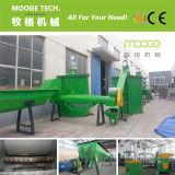 Economical Type 500KG PET Recycling Plant