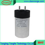 Super Capacitor 1250V for Solar Capacitor