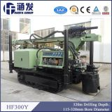 Good at Drilling Rock! ! Powerful and Efficient Hf300y Hydraulic Water Drilling Rig