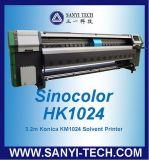 3.2m HK-1024 Large Format Digital Printer, 4/8 PCS Konica Heads