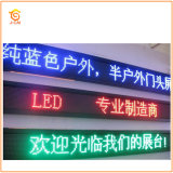 Moving Message LED Display Panel for Note