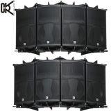 12 Inch PA Sound System Line Array Speaker T-12
