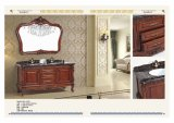 Annatto/ Rosewood Bathroom Cabinet Very Populized