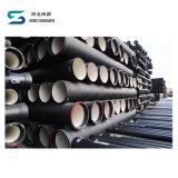 Ductile Cast Iron Pipes Ductile Iron Tubes