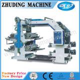 Paper Roll to Roll Flexo Printing Machine