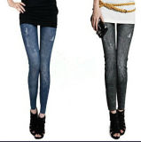 Fashion Ladies′ Fast Delivery Polyester Slim Leggings (85278)