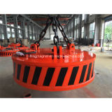 Circular Type Electromagnetic Lifter for Lifting 100kg Scraps