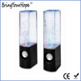 LED Lights Dancing Water 2.0 Mini Fountain Computer Speaker (XH-PS-215)