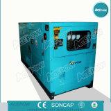 85kw Silent Type Cummins Natural Gas Generator