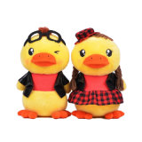 New Arrival Soft Cartoon Plush Toy Wild Duck for Baby