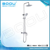 Boou Bathroom Brass Rain Shower Mixer (B7059B-38)