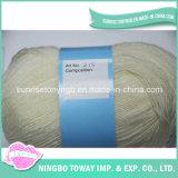 Knitting Supplies Discount Fine Thermal Merino Wool Sock Yarn