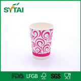 Paper Material Beverage Use Custom Logo Disposable Paper Coffee Cups
